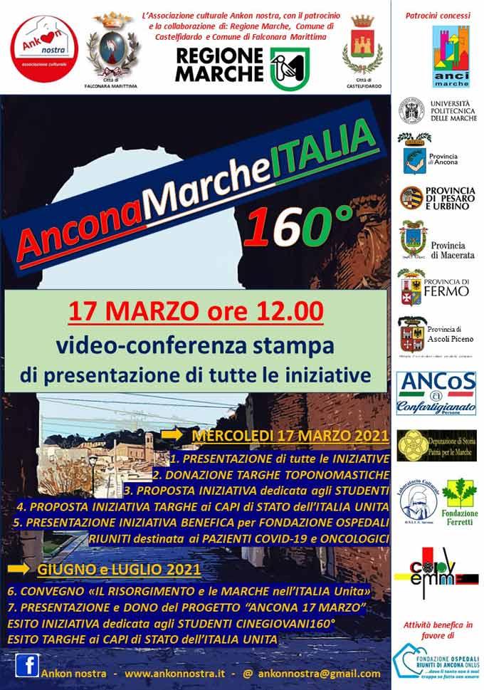 AnconaMarcheITALIA160
